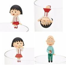 Kitan Chibi Maruko Chan 25th Anniversary Chibi Maruko & Grandpa Tomozo 4pcs Set