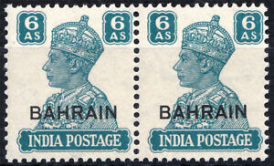 BAHRAIN-1942-1945-KGVI-ovp-on-India-stamps-6A-SG-48-Sc-49-Cat-40-MNH-Pair