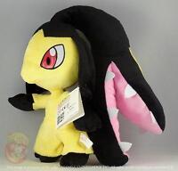 Pokemon Mawile Plush Doll 12 inches/30 cm High Quality Pokemon Mawile UK Stock