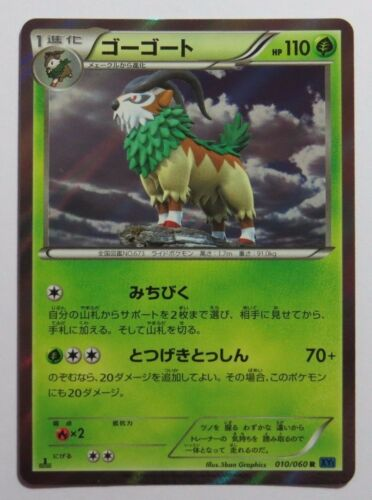 Japanese Holo Pokemon Cards Select your card XY1 Collection X//Collection Y