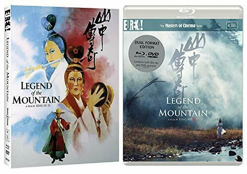 LEGEND OF THE MOUNTAIN [Masters of Cinema] Dual Format (Blu-ray and DVD)