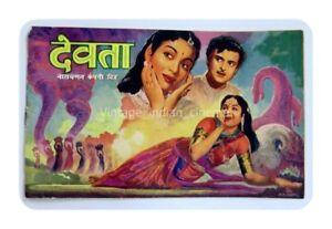 Devta-1956-Gemini-Ganeshan-Kamla-Bollywood-PressBook-Vintage-Booklet