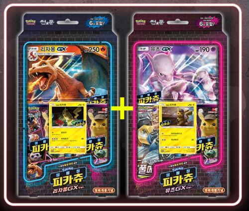 Charizard GX + Mewtwo GX Pokemon Card Detective Pikachu Jumbo Pack Set Korean