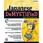 Japanese Demystified by Eriko Sato (Mixed media product, 2013)