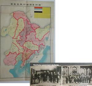 MANCHURIA-CHINA-MAP-ADMINISTRATIVE-BOUNDARY-MAP-BROCHURE-GOVERNMENT-DIGNITARAR