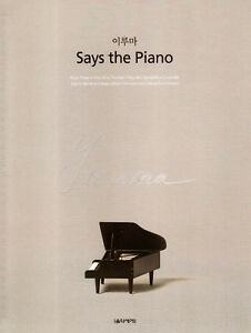 Yiruma-Says-the-Piano-The-Best-of-Songbook-Noten-fuer-Klavier-Piano