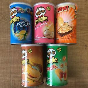 Pringles-Short-Bottle-Japan-Limited-Egg-Sand-Garlic-Shrimp-updated-11-19