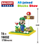 Balody Mario Gebäude Kinder Blocks Blöcke Spielzeug Baukästen Schloss 1758PCS