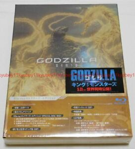 Godzilla-el-planeta-Eater-Edicion-Coleccionista-2-FOLLETO-Japon-TBR-29074D-Blu-ray
