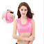 Women Sports Bra Yoga Fitness Stretch Workout Tank Top Seamless Racerback Padded