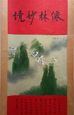 Excellent Chinese 100% Hand Painting & Scroll Landscape By Wu Guanzhong 吴冠中 BM58