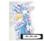 furyu Sword Art Online Ali Shea internalization bath towel KIRITO /& Eugeo japan