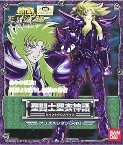 Novo-Bandai-Saint-Seiya-Saint-Cloth-Myth-Aries-Shion-Pintado
