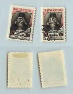 La-Russie-URSS-1959-SC-2190-Z-2208-neuf-sans-charniere-et-utilise-rtb2246