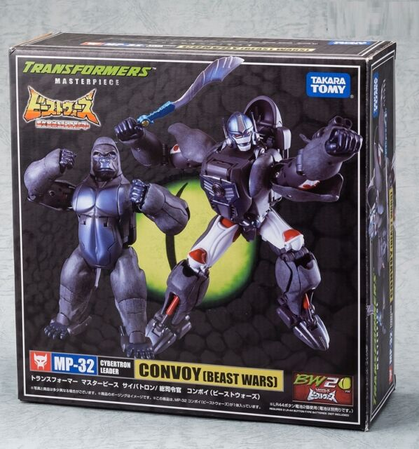 Takara Tomy Transformers MP-32 Convoy Beast Wars Optimus Primal