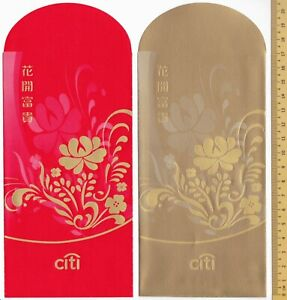 Ang-pow-angpow-hongbao-Citibank-Chinese-New-Year-red-packets-2-pieces
