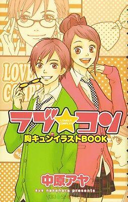 Poster A3 Lovely Complex Risa Koizumi Atsushi Ōtani Shojo Manga Anime Cartel 05