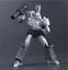 Transformers Takara Tomy Decepticon MP-36 Megatron Action Figure Brand New DGSIM