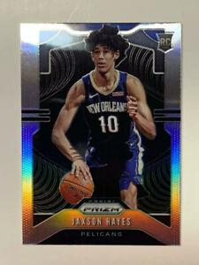 Jaxson-Hayes-2019-Panini-Silver-Prizm-Basketball-RC-254-Pelicans-Mint