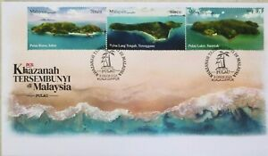 Malaysia FDC with Stamps (05.08.2021) - Hidden Treasures in Malaysia - Islands