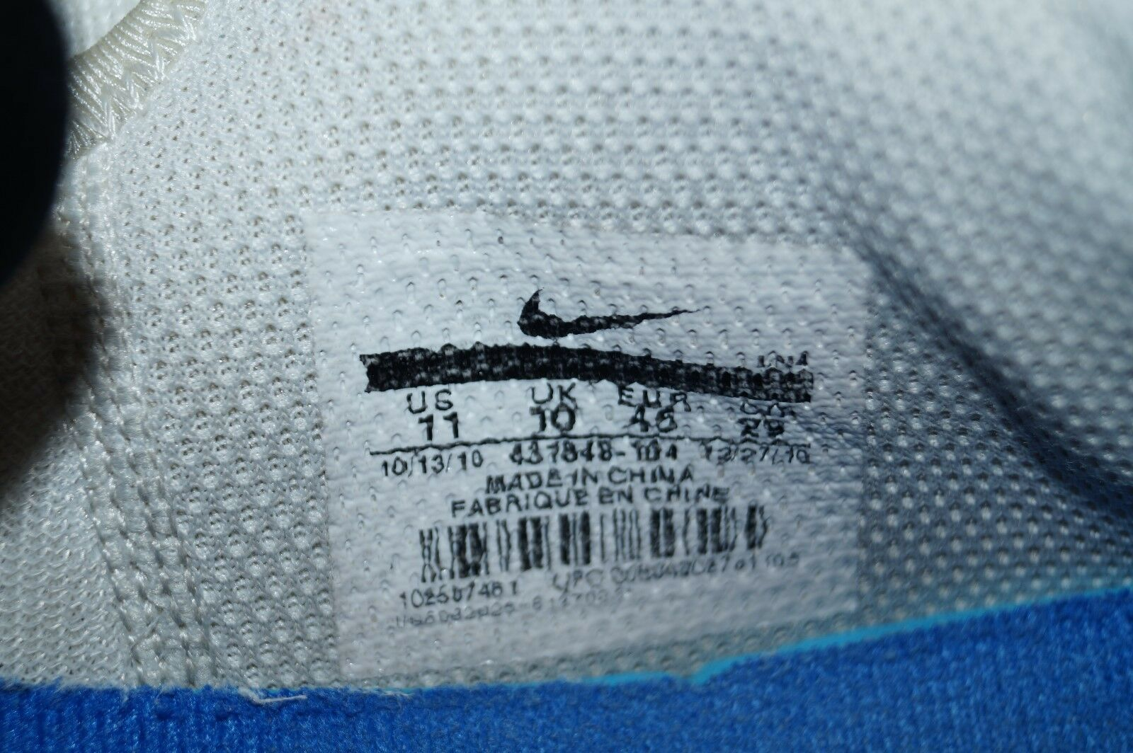 Nike Trainer 1.2 1.2 1.2 Flywire 45 - 44,5   US 11 Running Laufzapatos 059118