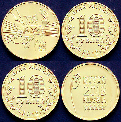 """10 roubles 2013 /""""Kazan Summer Universiade/"""" UNC Russia set of 2 coins"""
