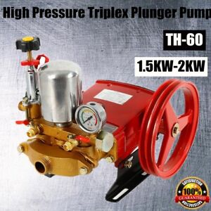 High Pressure Triplex Plunger Pump Agricultural Motor Sprayer Pump  New