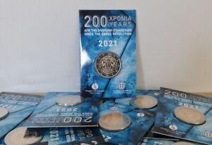 Coincard BU 2 Euros Commémorative Grèce 2021 Bicentenaire Révolution