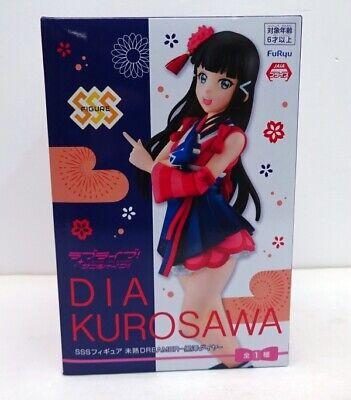 furyu Love Live Sunshine ! SSS figure immature DREAMER Ruby Kurosawa japan