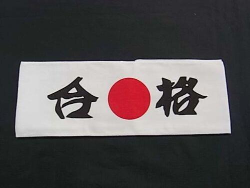 Japanese Martial Arts Sports Headband Hachimaki /'GOKAKU/' Pass Cotton 100/%