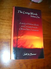 """""""The Living Words"""" Hebrew Words JEHOVAH New Testament Watchtower Research IBSA"""