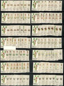 MALAYSIA-1986-AGRO-PLANT-FLOWER-COMPLETE-ALL-14-STATES-OMNIBUS-MNH-STAMPS