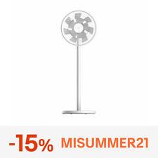xiaomi Standing Floor Fan 2 Wireless Neg Ion 15W