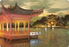 BR25542 Le pavilion Da Guan Lou 2 scans china