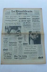 JOURNAL-DE-NAISSANCE-22-mars-1966-Republicain-Lorrain-EST-JOURNAL-22-03-1966