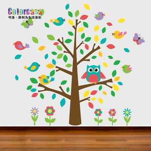Owl birds tree removable vinyl decal art mural kids for Bird and owl tree wall mural set
