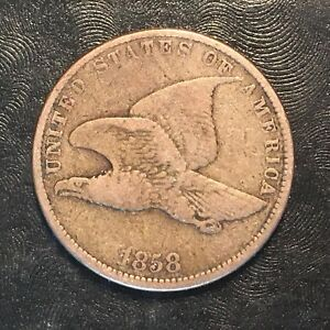 1858-Small-Letters-Flying-Eagle-Cent-High-Quality-Scans-H036