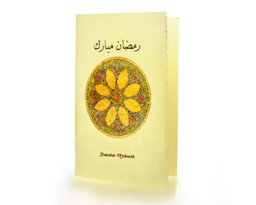 BOX OF 10 Special Feather Edge paper Ramadan Greeting Cards
