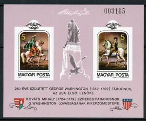 Ungarn MiNr. Block 158 B postfrisch MNH (B375