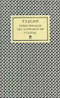 Notes Towards the Definition of Culture by T. S. Eliot (Paperback, 1973)