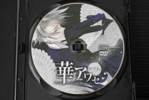 "Book and DVD-ROM set JAPAN Hana Awase /""Himeutsugi/"""
