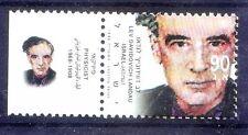 Israel MNH, Lev Davidovich landau, Soviet physicist