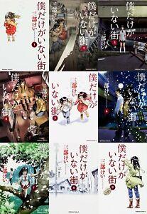 Boku Dake ga Inai Machi 1-9 Manga complete Set Kei Sanbe comic