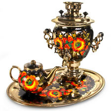 Samovar Teapot Tray US Compatible 110 V Poppies Flowers Made in Russia