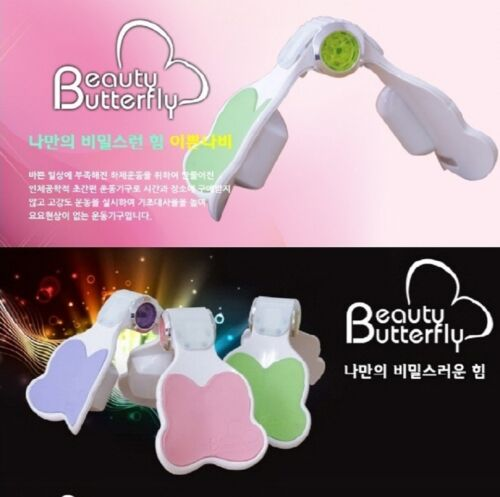Korea Beauty Butterfly health vibrate Kegel exercise machine Waist Fitness yoga