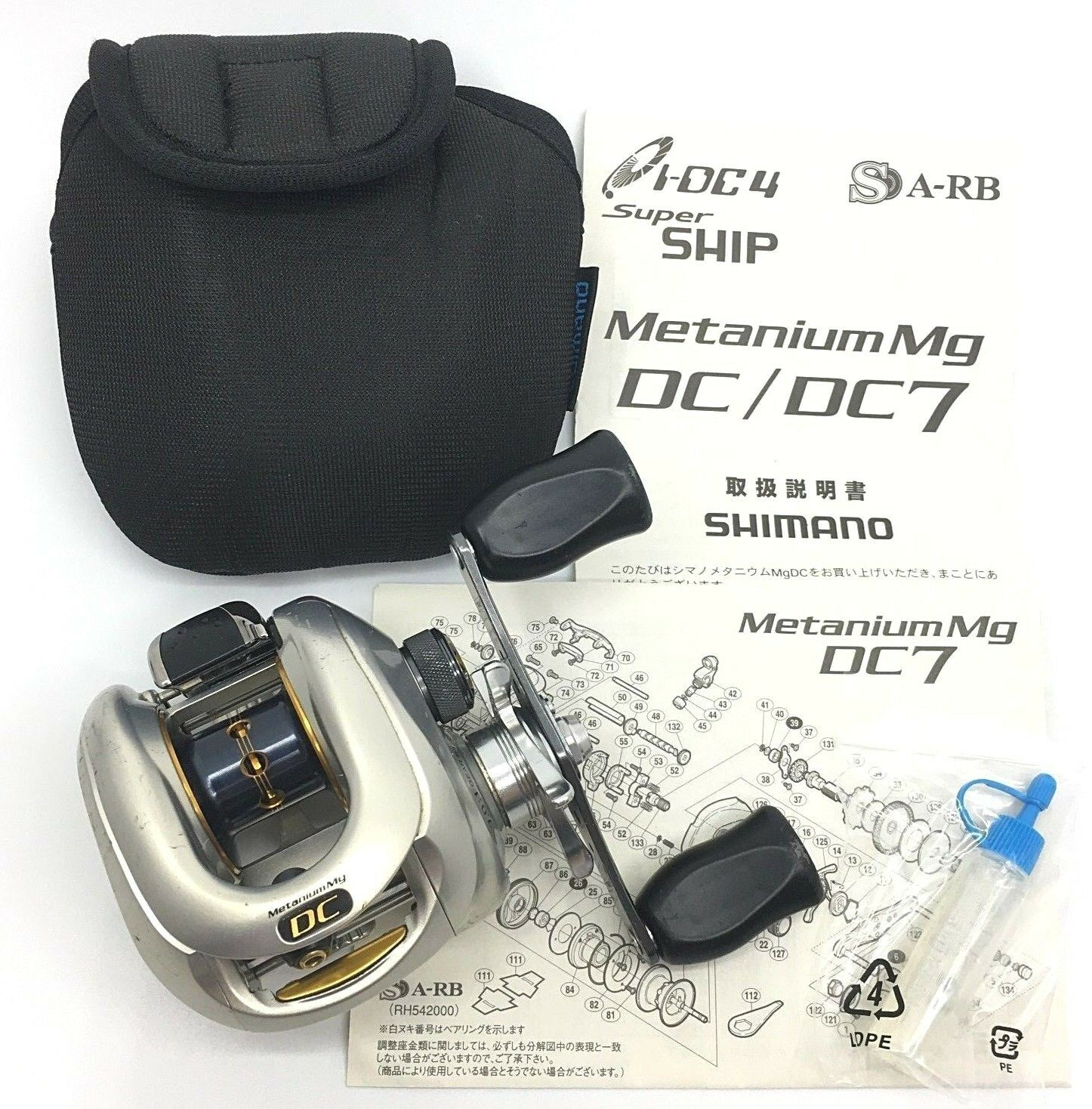 Shimano 08 Metanium Mg DC7 Left Handed Bait Casting Reel Very Good+  From JAPAN