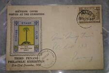 Malaya 1957 Penang Philatelic Exhibition FDC + Merdeka Tunku Abdul Rahman stamp