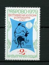 Bulgaria 1979 SG#2756 Humour & Satzre Festival MNH #A3584