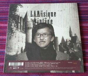 George Lam ( 林子祥 ) ~ Lamusique Vintage ( Made in Japan with Serial number ) Lp