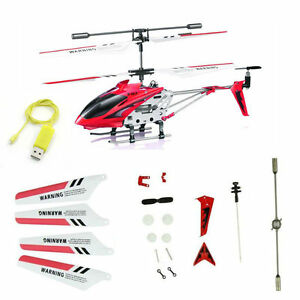 s107g helicopter parts with 282255855263 on Syma S108 Parts Wiring Diagrams in addition Cheerwing S107 S107g 3ch 3 5ch Mini Alloy Remote Control Rc Helicopter Gyro additionally 252774620926 additionally 32647208180 moreover B.